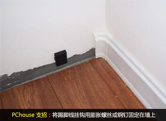 護墻板施工步驟 安裝方法保證質量